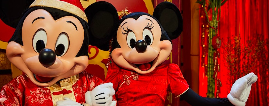 Mickey and Minnie in Lunar New Year attire