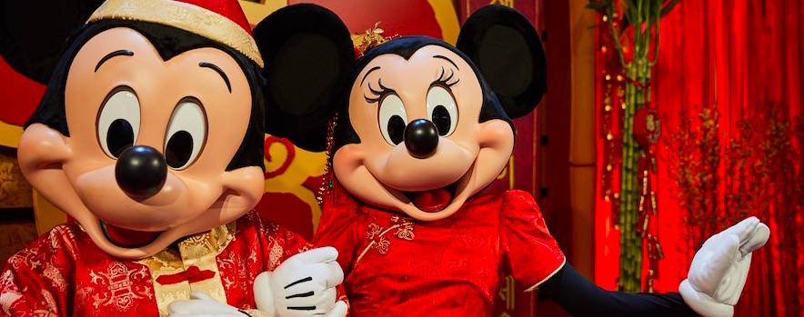 Mickey and Minnie in Lunar New Year attire