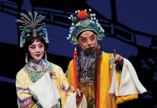 China National Beijing Opera Company at Segerstrom Center for the Arts in Costa Mesa