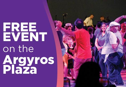 Tuesday Night Dance at Segerstrom Center for the Arts in Costa Mesa April 16