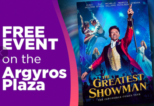 Movie Mondays at Segerstrom Center for the Arts in Costa Mesa