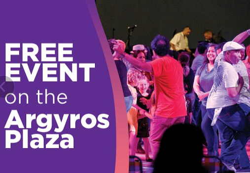 Tuesday Night Dance at Segerstrom Center for the Arts in Costa Mesa - July 16