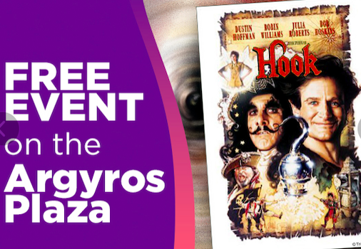 Movie Mondays at Segerstrom Center for the Arts in Costa Mesa - August 5